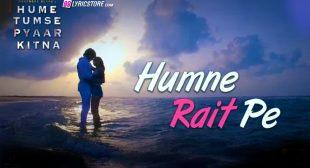 HUMNE RAIT PE LYRICS – Tony Kakkar and Neha Kakkar | Hume Tumse Pyar Kitna