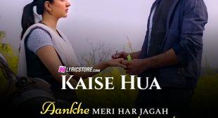 KAISE HUA LYRICS – Kabir Singh | Vishal Mishra | Shahid Kapoor