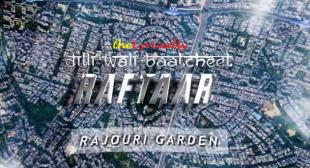 Dilli Wali Baatcheet Lyrics – Raftaar | theLyrically Lyrics