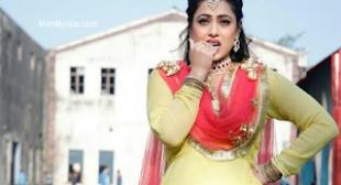 Like Karaan Lyrics – Khatre Da Ghuggu | Ranjit Bawa