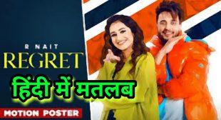 Regret – R Nait Lyrics with Hindi meaning