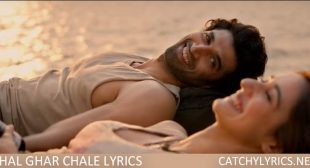 Chal Ghar Chale Lyrics – Malang | Arijit Singh – Catchy Lyrics