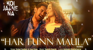 Har Funn Maula Lyrics in Hindi and English | Koi Jaane Na | Aamir Khan