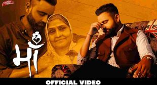 माँ Maa Lyrics in Hindi Amrit Maan | Punjabi song