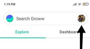 E-Mail Address कैसे बदलें – Groww App