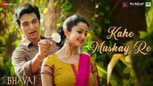 Kahe Muskay Re – Bhavai