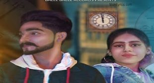 12 Vaje Lyrics – Amar Jalal