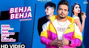 Rishab's New Song Behja Behja