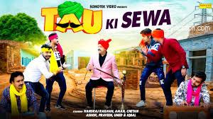 Tau Ki Sewa Lyrics – Iqbal