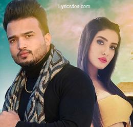 Behja Behja Lyrics – Rishab | Karan