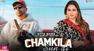 Chamkila Sun Di Lyrics and Video