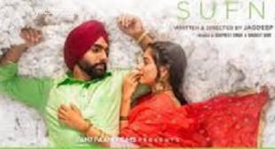 Jaan Deyan Ge Lyrics –  Sufna | Ammy Virk