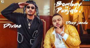 Bombay To Punjab – Di Ladki Matlab Band Wala Scene Lyrics