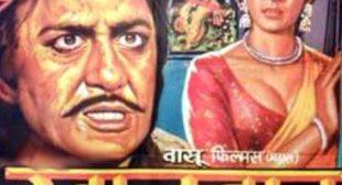 Tumhi Mere Mandir Lyrics – Lata Mangeshkar