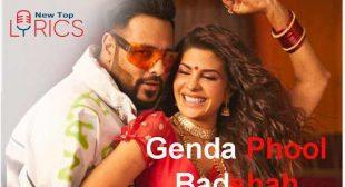 Genda Phool Lyrics – Badshah | Jacqueline | गेंदा फूल