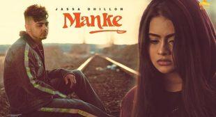 MANKE LYRICS – JASSA DHILLON – The Lyrics Wala