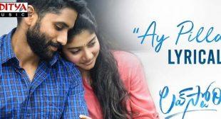 Ay Pilla Lyrics – Love Story