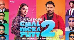 Chal Mera Putt 2 Lyrics