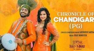 Chronicle Of Chandigarh Lyrics