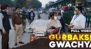 Gwacheya Gurbaksh Lyrics – Sidhu Moose Wala