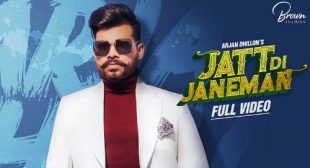 Jatt Di Janeman Lyrics by Arjan Dhillon
