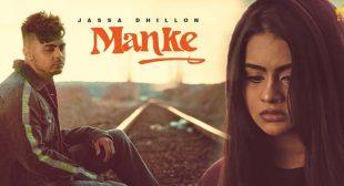 Manke Lyrics – Jassa Dhillon