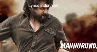Mannurunda Song Lyrics – Soorarai Pottru   G. V. Prakash Kumar