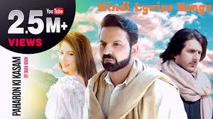 Paharon Ki Kasam Lyrics – Shan Khan   Kamal Mehsood – BelieverLyric