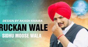 Truckan Wale Lyrics – Sidhu Moose Wala
