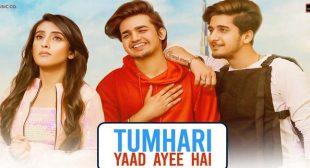 Tumhari Yaad Ayee Hai Lyrics