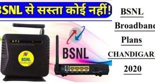 BSNL Broadband Plans Chandigarh 2020 | Bsnl FTTH | WiFi Plan
