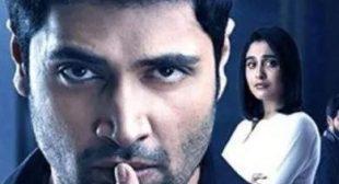 Download Evaru Telugu Movie on Movies4u