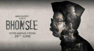 Bhonsle SonyLiv Movie Leaked By Tamilrockers – Watch and Download YBhonsle SonyLiv Movie on Tamilrockers