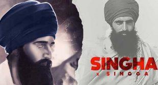 Singha – Singga