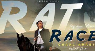 Rat Race Lyrics