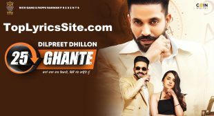 25 Ghante Lyrics – Dilpreet Dhillon – TopLyricsSite.com