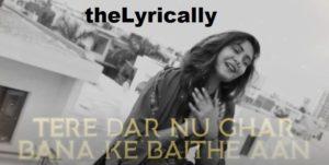 Hashmat Sultana  Aameen 2.0 Lyrics