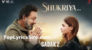 Shukriya Lyrics – Sadak 2 | KK, Jubin Nautiyal – TopLyricsSite.com