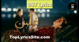 Dulhan OST Lyrics – Zaib Bangash – TopLyricsSite.com