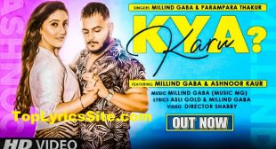 Kya Karu Lyrics – Millind Gaba – TopLyricsSite.com