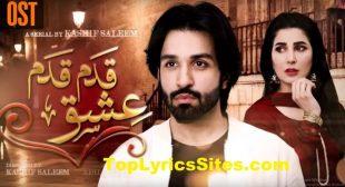 Qadam Qadam Ishq OST Lyrics – Naveed Nashad – TopLyricsSite.com