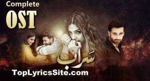 Saraab OST Lyrics – Naveed Nashad – TopLyricsSite.com