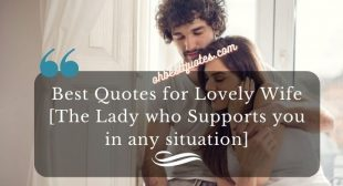 best wife quotes   lovely words to share your feelings