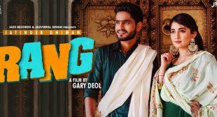 Rang – Jatinder Dhiman