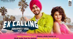 एक्स कॉलिंग Ex Calling Rohanpreet Singh Lyrics in Hindi   Neha Kakkar