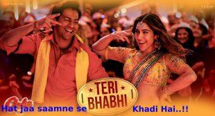 तेरी भाभी Teri Bhabhi – Coolie No 1 Lyrics Hindi   Neha Kakkar