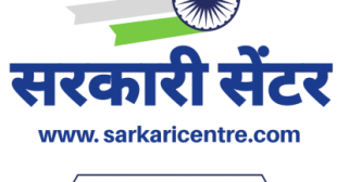 Jobs By Location – SarkariCentre