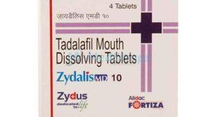 Zydalis 10 mg   Tadalafil   Zydalis Uses, Reviews, Side effects