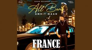 France Lyrics – Amrit Maan