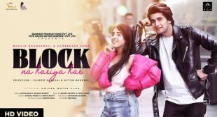 Block Na kariya kar Lyrics – Anita Bhatt & Bhanu Pandit